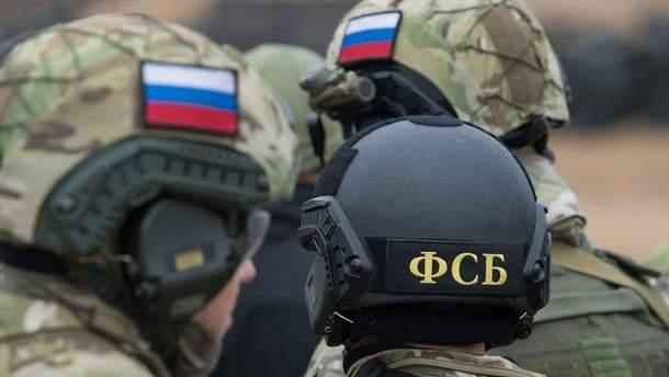 ФСБ угрожает украинским пограничникам