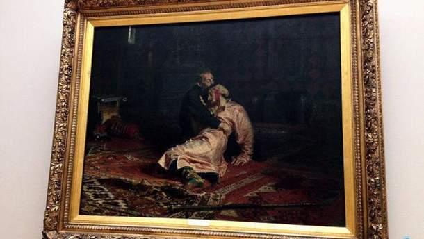 """Как выглядит картина """"Иван Грозный убивает своего сына"""" после нападения"""