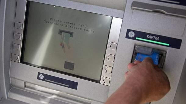 У Донецьку вперше за кілька днів з'явилися гроші в банкоматах