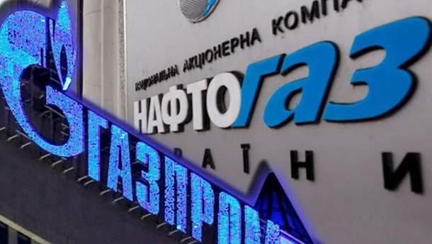 """""""Газпром"""" запідозрив підміну судді під час спору з """"Нафтогазом"""""""