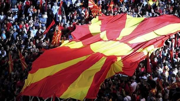 Перейменування Македонії