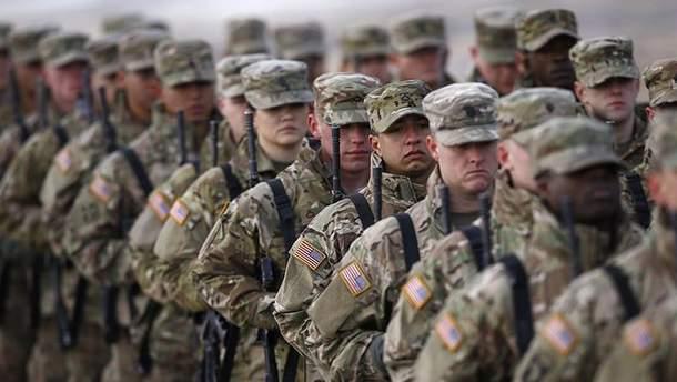 Американська армія