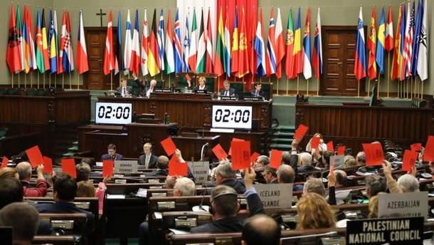 Парламентська асамблея НАТО