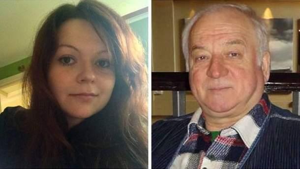Сергія Скрипаля та його доньку Юлію отруїли у березні 2018 року