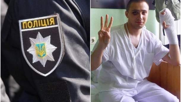 Поліція забезпечить охорону Сергієві Стерненку