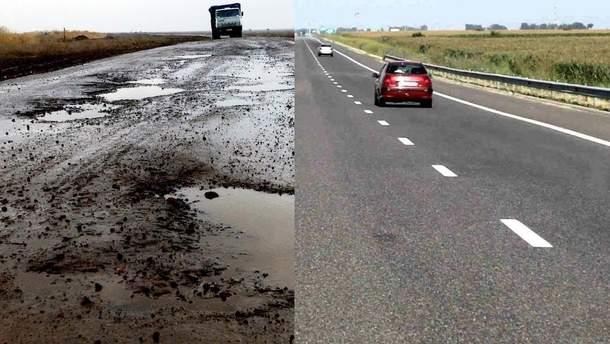 Ремонт украинских дорог