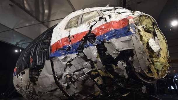 Родичі жертв катастрофи Boeing 777 із Австралії написали відкритого листа для росіян і Путіна