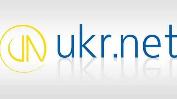 UKR.NET повысил уровень безопасности почты