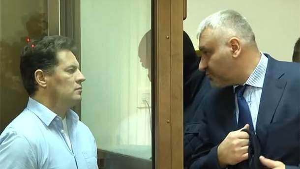 Роман Сущенко та Марк Фейгін