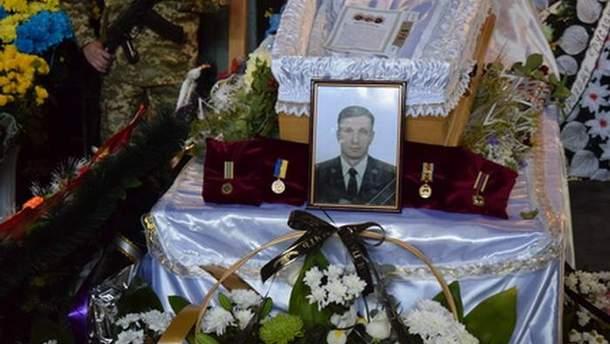 Втрати СБУ на війні на Донбасі: Грицак озвучив цифру