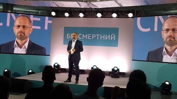 Роман Безсмертный будет баллотироваться в президенты Украины