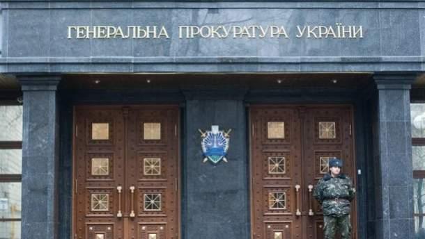 ГПУ передала в суд дело подчиненного Авакова