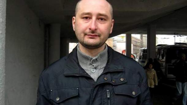 В полиции подтвердили гибель российского журналиста Бабченко