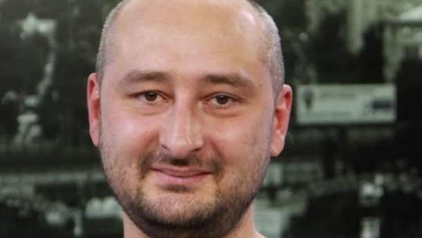 Убийство Аркадия Бабченко: полиция имеет две основные версии убийства