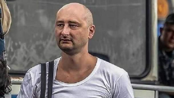 ОБСЄ закликала Україну негайно розслідувати вбивство Аркадія Бабченка