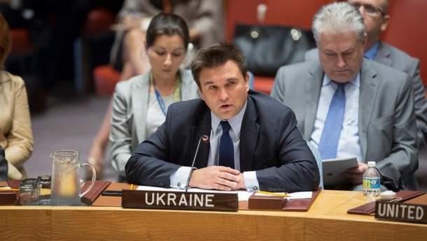 Павел Климкин на заседании Совбеза ООН