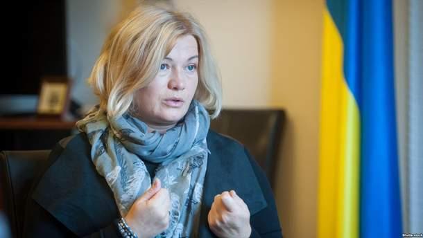 Геращенко про переговори у Мінську