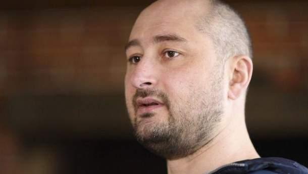 Що західні ЗМІ пишуть про вбивство Аркадія Бабченка