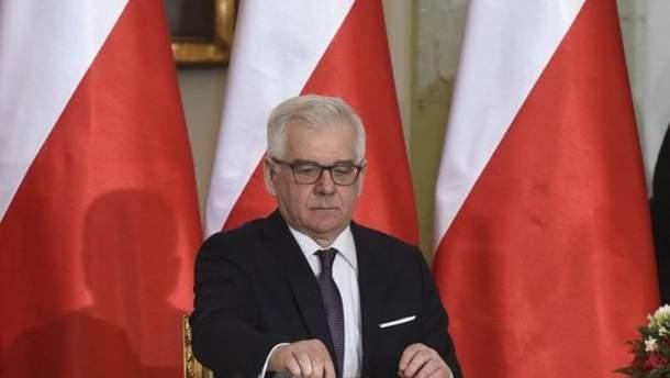 Польща запропонувала призначити для України спецпредставника ООН