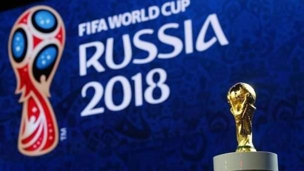 """""""Інтер"""" транслюватиме матчі Чемпіонату світу з футбол у Росії"""