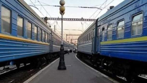 З 30 травня в Україні подорожчали квитки на поїзди