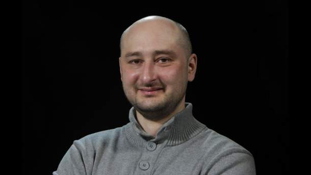 У Путіна вперше прокоментували вбивство журналіста Аркадія Бабченка