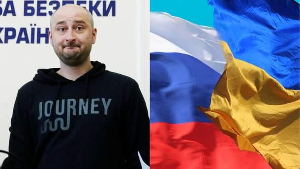 Головні новини 30 травня в Україні та світі