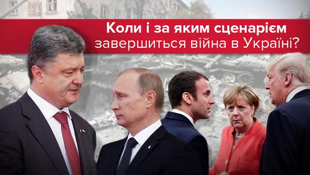 Россия ищет союзников в Европе, чтобы надавить на Украину