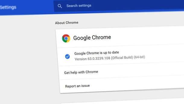 Google выпустила Chrome 67 для Windows - Блоги - блоги геймеров, игровые блоги, создать блог, вести блог про игры