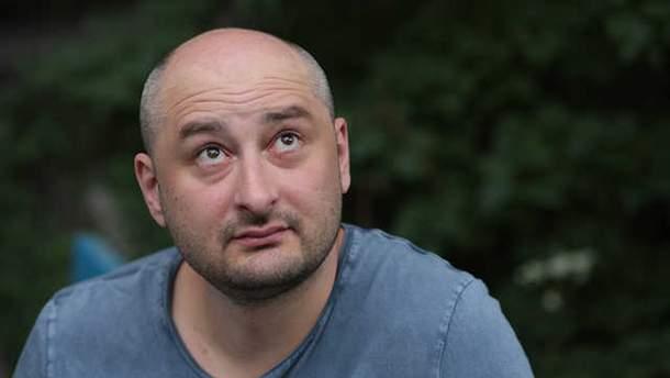 Організатора вбивства Бабченка затримали в Києві