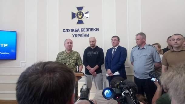 """""""Вбивство"""" Аркадія Бабченка було спецоперацією СБУ"""