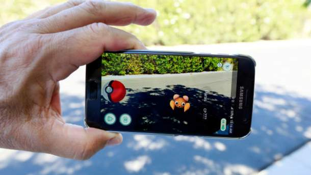 Гра Pokemon GO