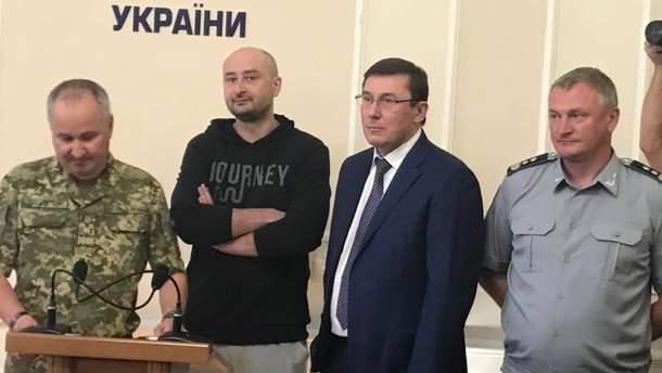 Аркадий Бабченко во время брифинга СБУ