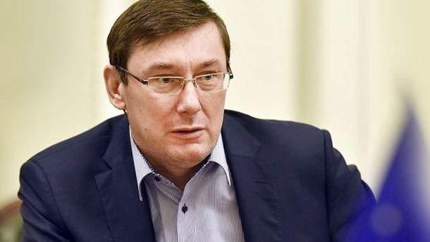 """Луценко отметил причастность России к """"убийству"""" Бабченко"""