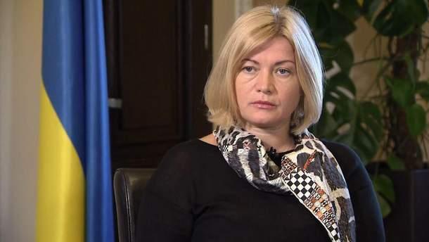 Геращенко повідомила, що російська сторона відмовилась від переговорів про звільнення заручників