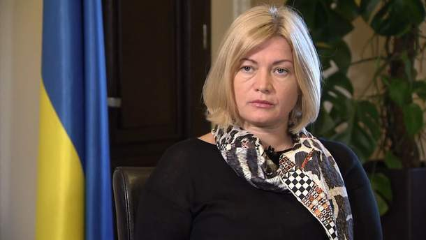 Геращенко сообщила, что российская сторона отказалась от переговоров об освобождении заложников