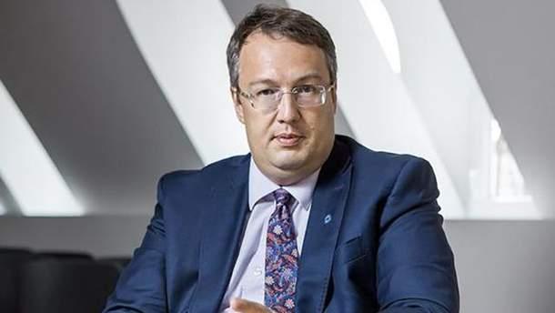 """Геращенко розкрив деталі спецоперації СБУ з """"убивством"""" Бабченка"""