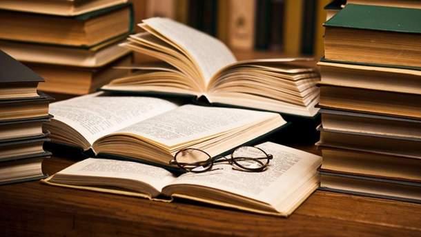 В Украинское государство непустили три пропагандистские книги из РФ