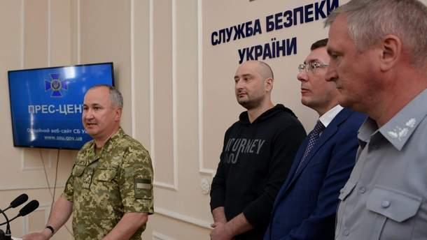 Аркадий Бабченко живой
