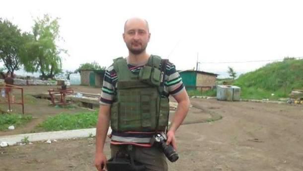 В Украине сперва похоронили, а потом воскресили Аркадия Бабченко: по словам Киева, в этом виноват Кремль