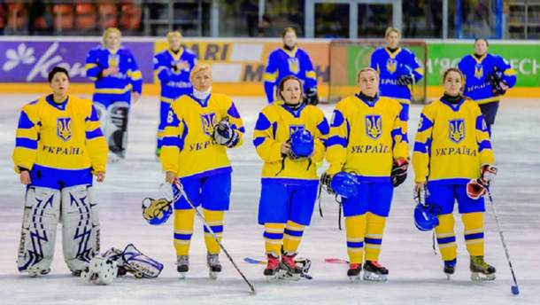 Женская сборная Украины по хоккею