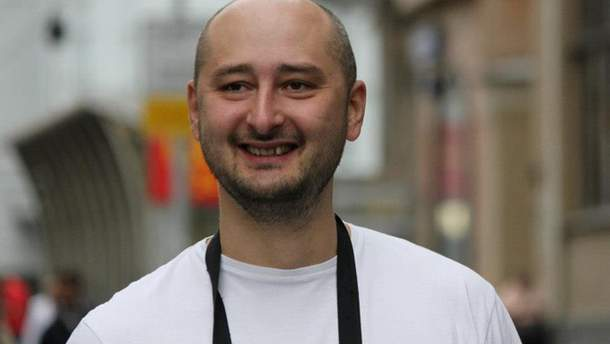 Аркадий Бабченко может получить гражданство Украины