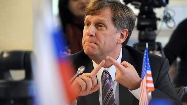Бывший посол США в РФ Майкл Макфол