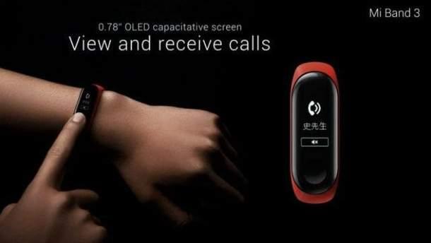 Xiaomi Mi Band 3: характеристики, цена и обзор
