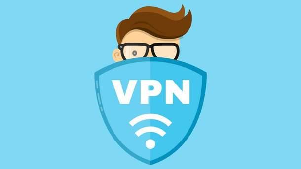 Безкоштовні VPN можуть бути небезпечними