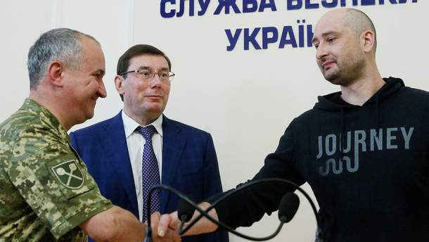 Живой Бабченко с Грыцаком и Луценко