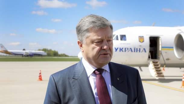 Порошенко підписав указ, який захищатиме українську мову