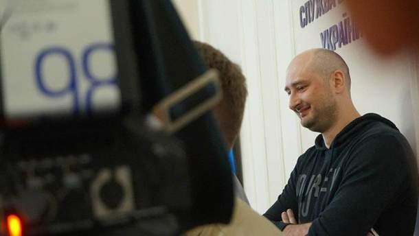 """Бабченко """"ожил"""": как реагирует мир и какие последствия предсказывают для Украины"""