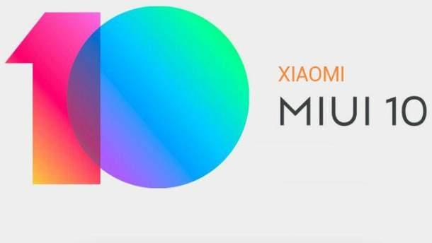 Xiaomi представила операционную систему MIUI 10