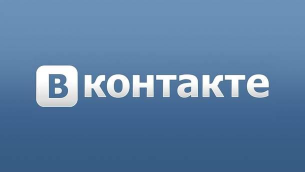 """""""ВКонтакте"""" попал в ТОП-5 самых популярных сайтов Украины"""